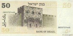 50 Sheqalim ISRAËL  1978 P.46b TTB