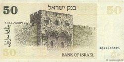 50 Sheqalim ISRAËL  1978 P.46b TB