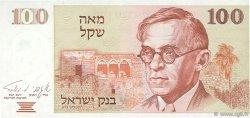 100 Sheqalim ISRAËL  1979 P.47a pr.NEUF