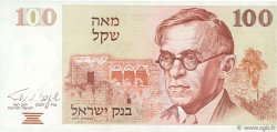 100 Sheqalim ISRAËL  1979 P.47a SUP