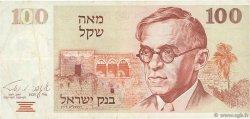 100 Sheqalim ISRAËL  1979 P.47a TTB