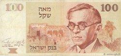 100 Sheqalim ISRAËL  1979 P.47a TB
