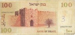 100 Sheqalim ISRAËL  1979 P.47a B