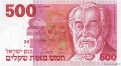 500 Sheqalim ISRAËL  1982 P.48 pr.NEUF