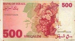 500 Sheqalim ISRAËL  1982 P.48 TB