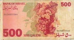 500 Sheqalim ISRAËL  1982 P.48 B