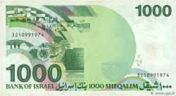 1000 Sheqalim ISRAËL  1983 P.49a TTB