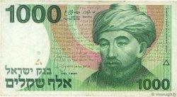 1000 Sheqalim ISRAËL  1983 P.49a TB