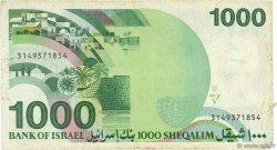 1000 Sheqalim ISRAËL  1983 P.49a B