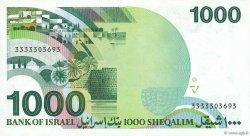 1000 Sheqalim ISRAËL  1983 P.49b pr.NEUF