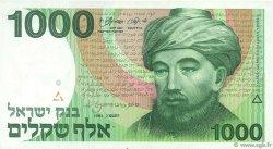1000 Sheqalim ISRAËL  1983 P.49b SUP
