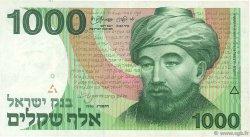 1000 Sheqalim ISRAËL  1983 P.49b TTB