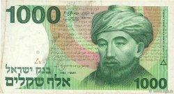 1000 Sheqalim ISRAËL  1983 P.49b TB
