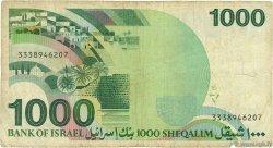 1000 Sheqalim ISRAËL  1983 P.49b B