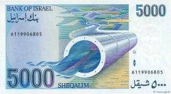 5000 Sheqalim ISRAËL  1984 P.50a pr.NEUF