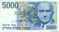5000 Sheqalim ISRAËL  1984 P.50a SUP+