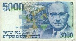 5000 Sheqalim ISRAËL  1984 P.50a TB