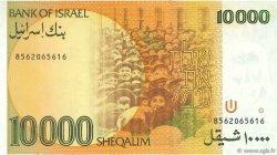 10000 Sheqalim ISRAËL  1984 P.51a NEUF