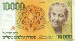10000 Sheqalim ISRAËL  1984 P.51a SUP+