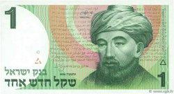 1 New Sheqel ISRAËL  1986 P.51Aa pr.NEUF