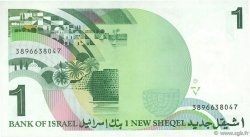 1 New Sheqel ISRAËL  1986 P.51Aa SPL