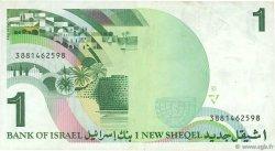 1 New Sheqel ISRAËL  1986 P.51Aa TTB