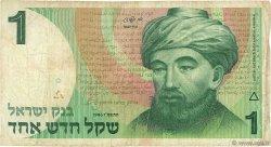 1 New Sheqel ISRAËL  1986 P.51Aa B