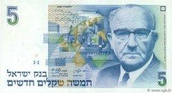 5 New Sheqalim ISRAËL  1985 P.52a SPL