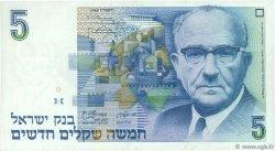 5 New Sheqalim ISRAËL  1985 P.52a SUP
