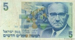 5 New Sheqalim ISRAËL  1985 P.52a TB