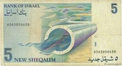 5 New Sheqalim ISRAËL  1985 P.52a B