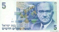 5 New Sheqalim ISRAËL  1987 P.52b pr.NEUF