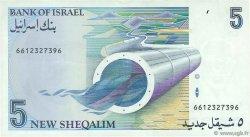 5 New Sheqalim ISRAËL  1987 P.52b TTB