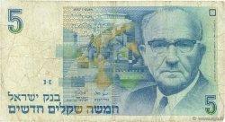 5 New Sheqalim ISRAËL  1987 P.52b B