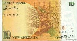 10 New Sheqalim ISRAËL  1985 P.53a SPL