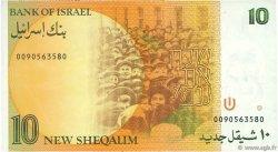 10 New Sheqalim ISRAËL  1985 P.53a SUP