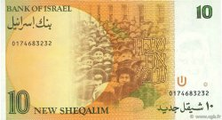 10 New Sheqalim ISRAËL  1985 P.53a TTB