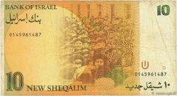 10 New Sheqalim ISRAËL  1985 P.53a B