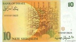 10 New Sheqalim ISRAËL  1987 P.53b NEUF