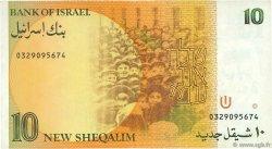 10 New Sheqalim ISRAËL  1987 P.53b TTB
