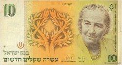10 New Sheqalim ISRAËL  1987 P.53b TB