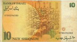 10 New Sheqalim ISRAËL  1987 P.53b B