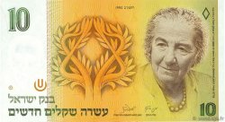 10 New Sheqalim ISRAËL  1992 P.53c NEUF