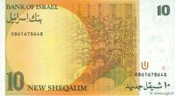 10 New Sheqalim ISRAËL  1992 P.53c SPL