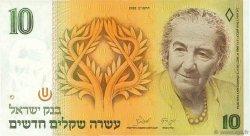 10 New Sheqalim ISRAËL  1992 P.53c TTB