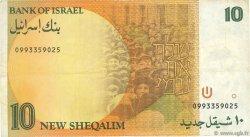 10 New Sheqalim ISRAËL  1992 P.53c TB