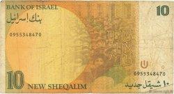 10 New Sheqalim ISRAËL  1992 P.53c B
