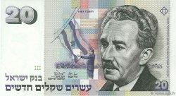 20 New Sheqalim ISRAËL  1987 P.54a TTB
