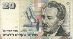 20 New Sheqalim ISRAËL  1987 P.54a B