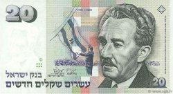 20 New Sheqalim ISRAËL  1993 P.54c pr.NEUF
